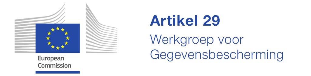 artikel_29_werkgroep_gegevensbescherming.png